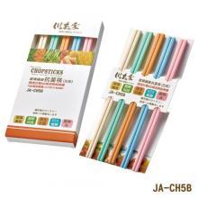 玻璃纖維抗菌筷(方形)